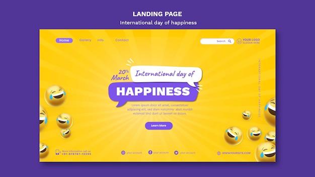 Веб-шаблон международного дня счастья