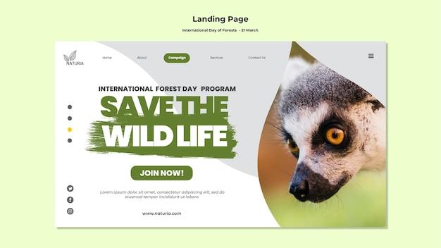 国際森林デーのランディングページ