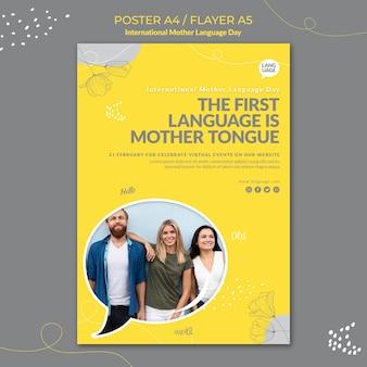 Плакат международного дня родного языка