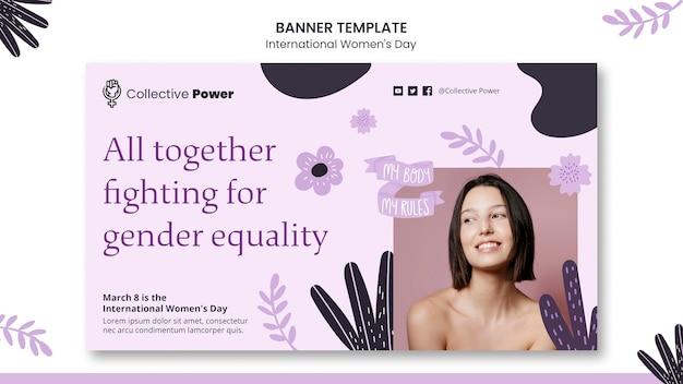 국제 여성의 날 배너