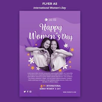 Флаер к международному женскому дню