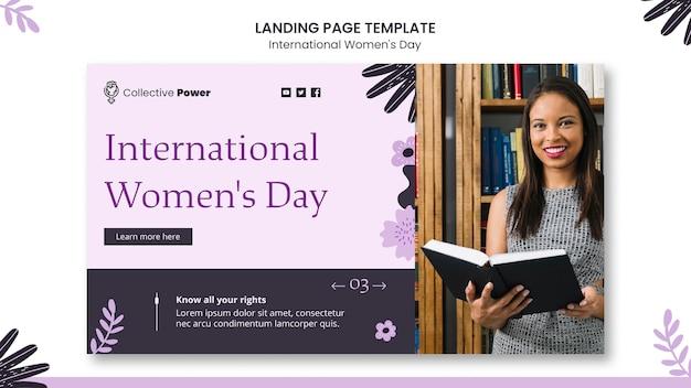 国際女性デーのランディングページ