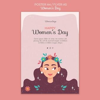 국제 여성의 날 포스터 템플릿