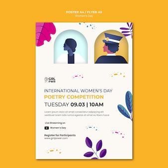 국제 여성의 날 인쇄 템플릿