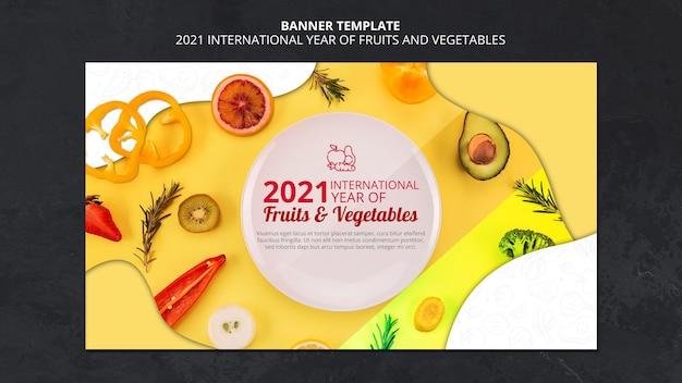 果物と野菜のバナーの国際年