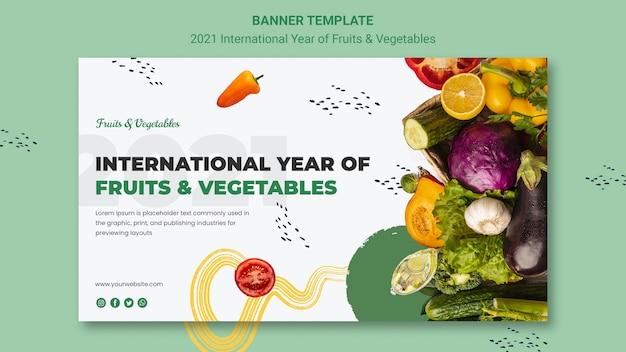 과일 및 야채 배너 서식 파일의 국제 년