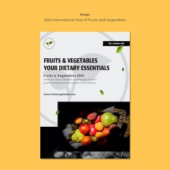 Шаблон флаера международного года фруктов и овощей