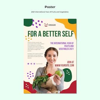 국제 청과의 해 포스터