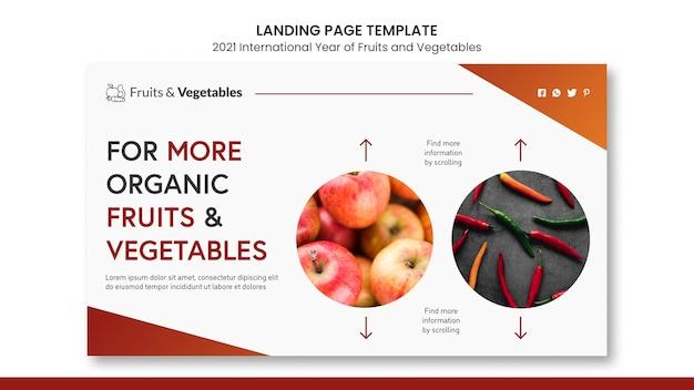 과일 및 야채 웹 템플릿의 국제 년