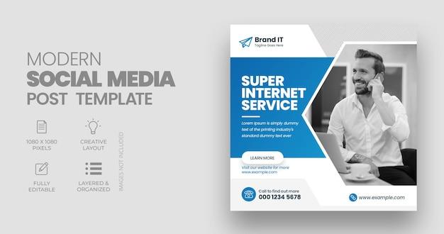 Сообщение в социальных сетях или шаблон веб-баннера в интернете