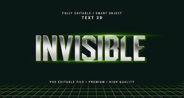 Невидимый текстовый эффект psd шаблон
