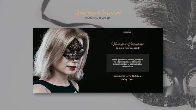 Modello di invito di donna che indossa una maschera veneziana