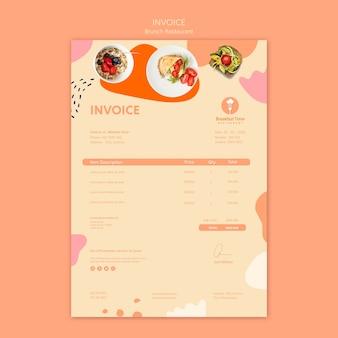 ブランチレストランの請求書デザイン