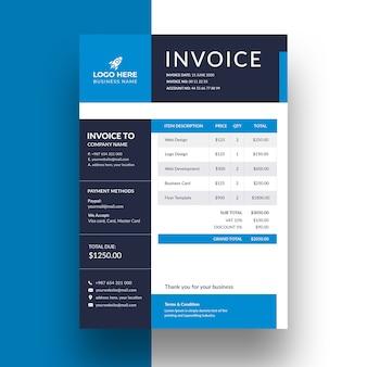 Invoice document template design