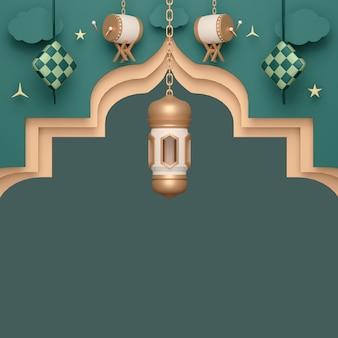 Islamic display decoration background with arabic lantern bedug drum and ketupat