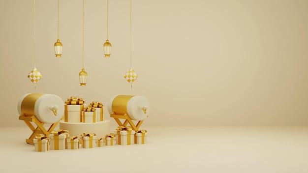 Исламская композиция-украшение-композиция-с-3d-традиционным-постельным-барабаном-подарочными коробками и арабскими фонарями