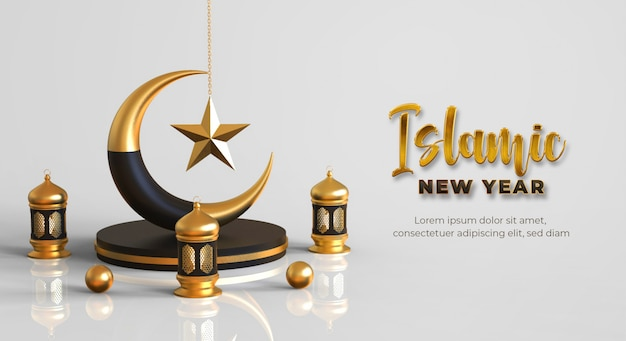 Islamic new year banner template