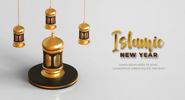 Шаблон баннера исламского нового года