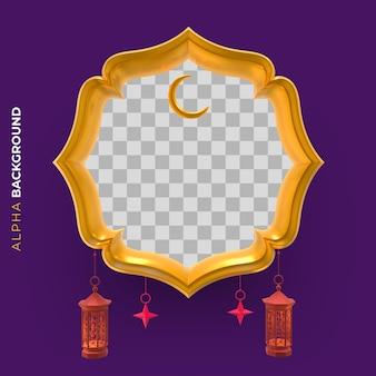 이슬람 새해 크리에이 티브 배너입니다. 3d 그림