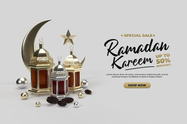 이슬람 라마단 축하 인사말 3d 골드 렌더링 템플릿