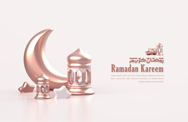 Islamic ramadan greeting card with 3d crescent moon and arabic lanterns