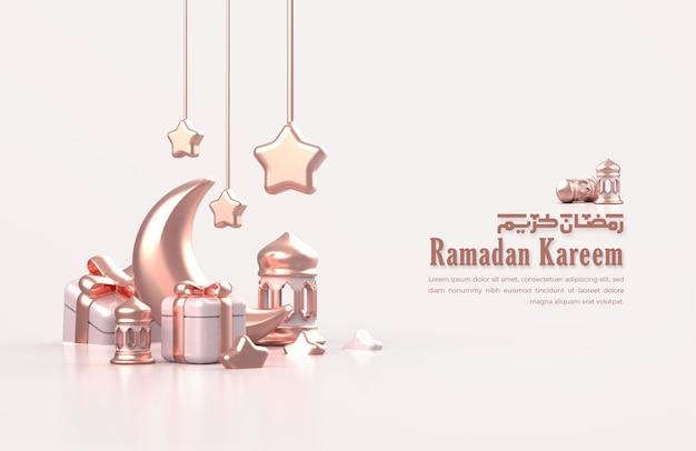 Islamic ramadan greeting card with 3d crescent moon, hanging star, gift box and arabic lanterns