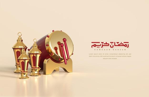 イスラムのラマダンの挨拶、3dアラビアランタンと伝統的なドラムで構成