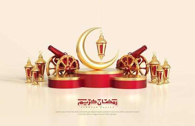 イスラムのラマダンの挨拶、3dアラビア語のランタン、三日月、伝統的な大砲、ギフトボックス、丸い表彰台で構成