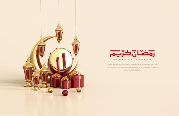 Islamic ramadan greetings, composition with 3d arabic lantern,crescent moon, traditional drum and gift box
