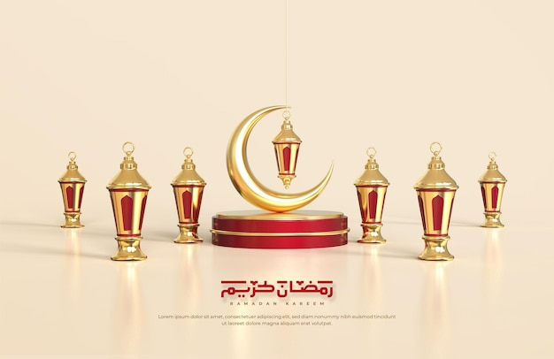 Islamic ramadan greetings, composition with 3d arabic lantern and crescent moon