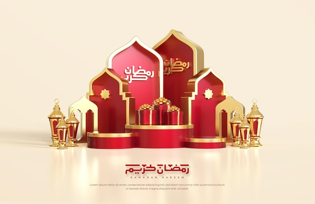 Islamic ramadan greetings, composition with 3d arabic lantern, gift box and round podium stage with mosque ornament