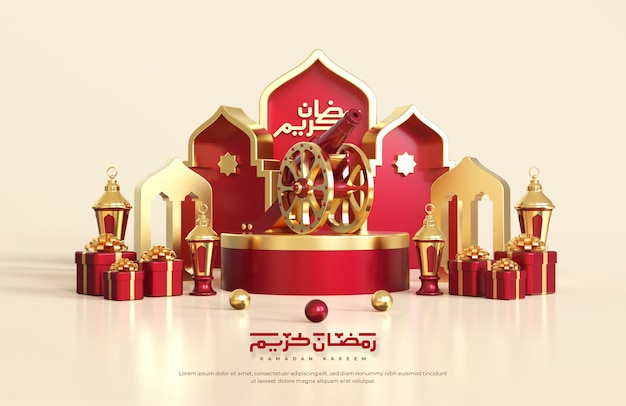 イスラムのラマダンの挨拶、3dアラビア語のランタンとの構成、ギフトボックス。伝統的な大砲とモスクの装飾が施された丸い表彰台のステージ