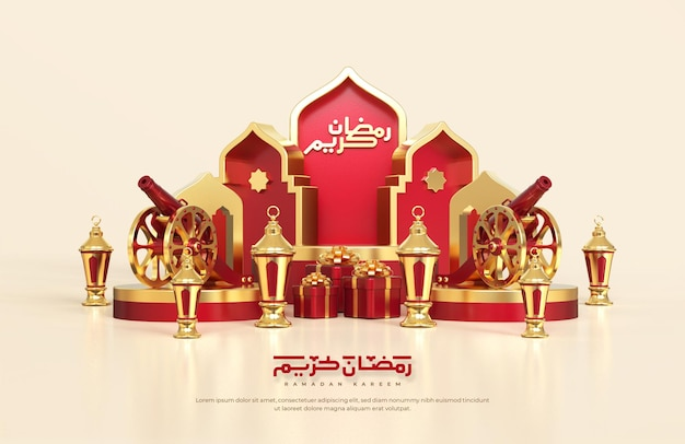 Islamic ramadan greetings, composition with 3d arabic lantern, gift box. traditional cannon and round podium stage with mosque ornament
