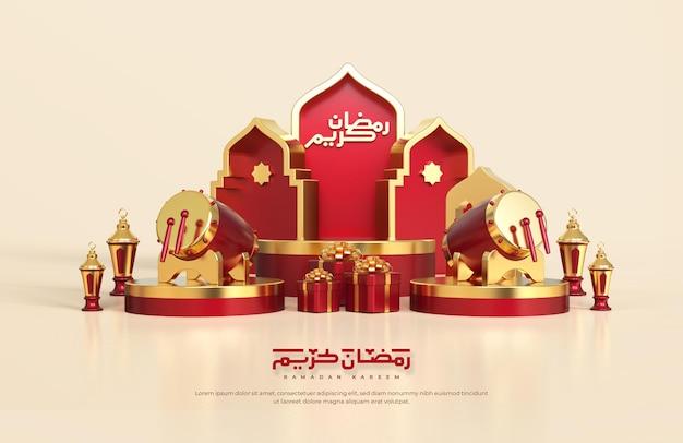 Исламское приветствие рамадана, композиция с 3d арабским фонарем, подарочная коробка. традиционный барабан и круглая подиумная сцена с орнаментом мечети