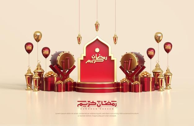 イスラムのラマダンの挨拶、3dアラビア語のランタン、ギフトボックス、伝統的なドラムとラウンド表彰台との構成