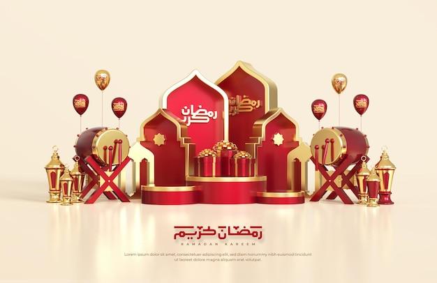 Saluti del ramadan islamico, composizione con lanterna araba 3d, confezione regalo. tamburo tradizionale e palco rotondo con ornamento moschea