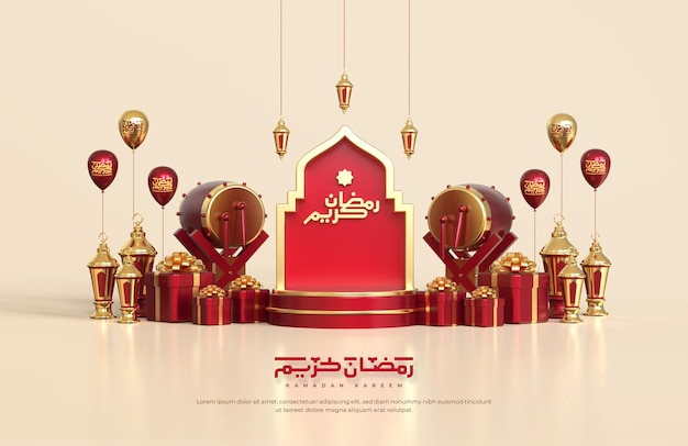 Islamic ramadan greetings, composition with 3d arabic lantern, gift box, traditional drum and round podium