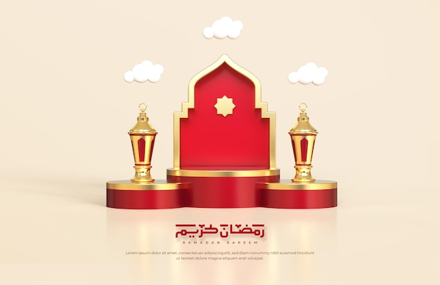 Islamic ramadan greetings, composition with 3d arabic lantern and round podium with mosque ornament
