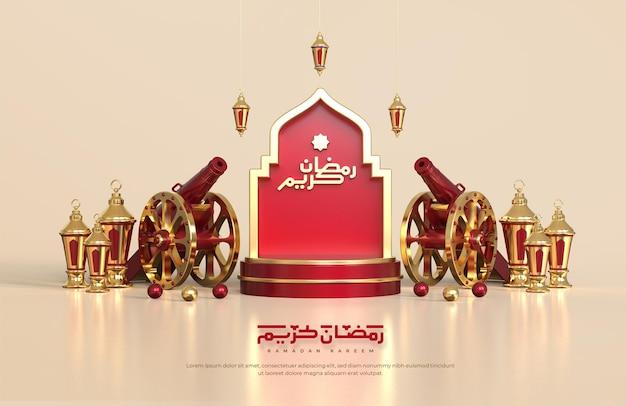 イスラムのラマダンの挨拶、3dアラビア語のランタン、伝統的な大砲、丸い表彰台で構成