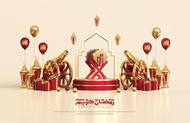 イスラムのラマダンの挨拶、3dアラビア語のランタン、伝統的な大砲、ラウンド表彰台のギフトボックスで構成