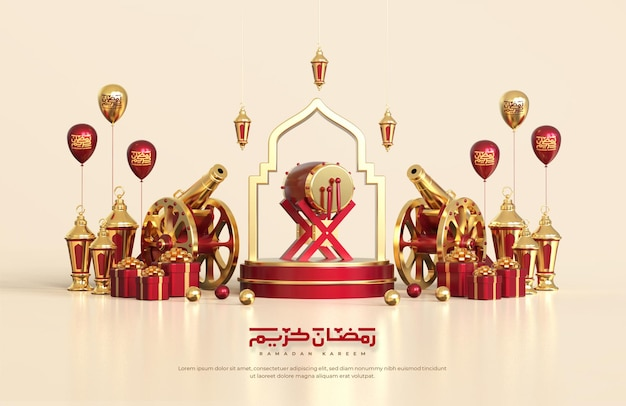 Islamic ramadan greetings, composition with 3d arabic lantern, traditional cannon, gift box and round podium