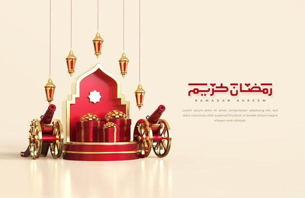 Islamic ramadan greetings, composition with 3d arabic lantern, traditional cannon and gift box on round podium