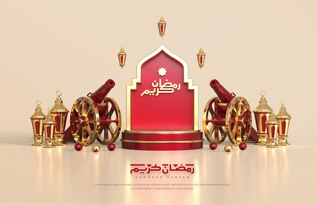 Islamic ramadan greetings, composition with 3d arabic lantern, traditional cannon and round podium