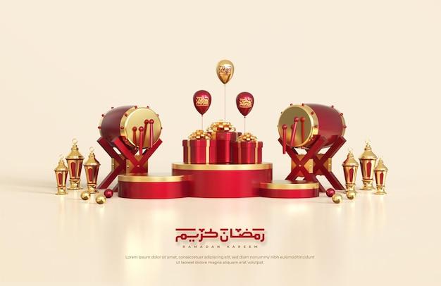 イスラムのラマダンの挨拶、3dアラビア語のランタン、伝統的なドラムとラウンド表彰台のギフトボックスとの構成