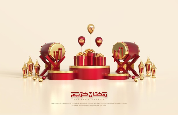 Islamic ramadan greetings, composition with 3d arabic lantern, traditional drum and gift box on round podium