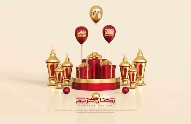 Islamic ramadan greetings, composition with 3d arabic lanterns and gift boxes on round podium