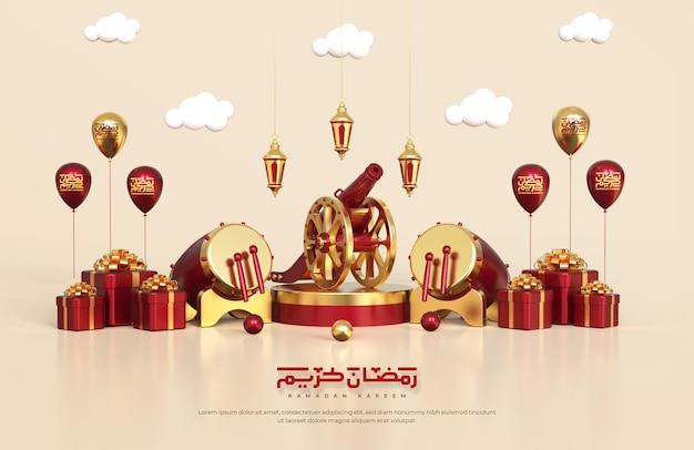 이슬람 라마단 인사, 3d 전통 드럼, 대포, 선물 상자 및 아랍어 등불 구성