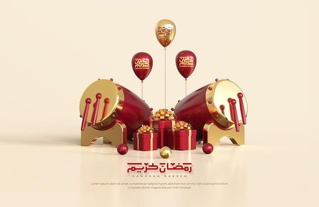 Islamic ramadan greetings, composition with 3d traditional drum and gift boxes