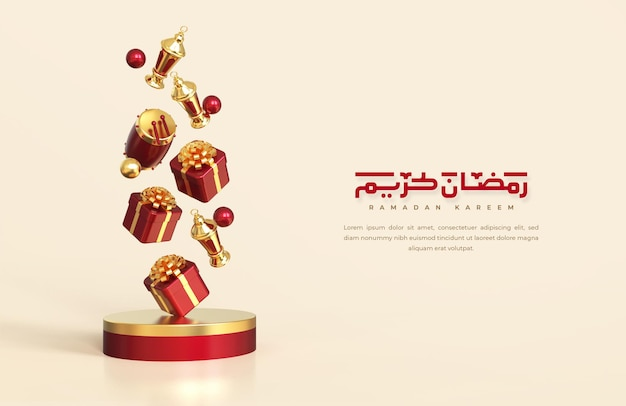 Islamic ramadan greetings, composition with arabic lantern, gift box, drum and round podium with mosque ornament, levitation falling design composition