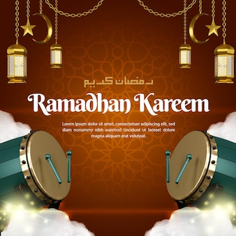 Islamic ramadan kareem greeting background banner template